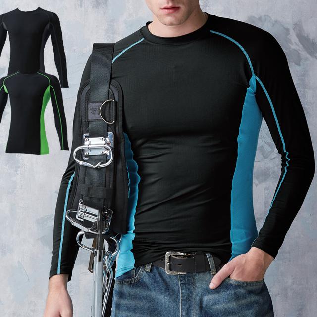 50610 SOWA 冷感長袖サポートクルーネックシャツ