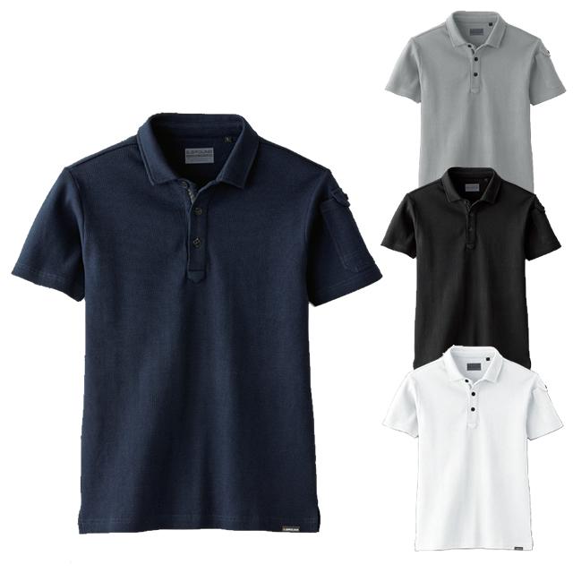 50717 SOWA 半袖ポロシャツ(胸ポケットなし)