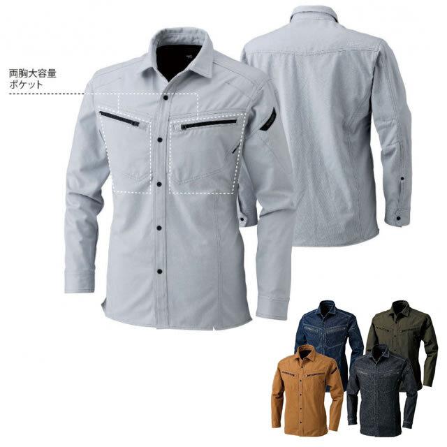 5115 藤和 長袖シャツ
