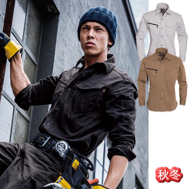 5205 BURTLE 長袖シャツ