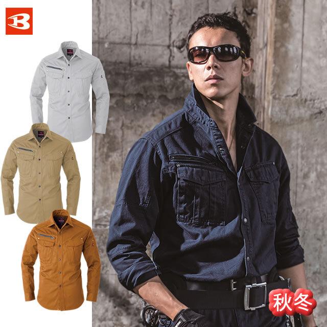 5505 BURTLE 長袖シャツ