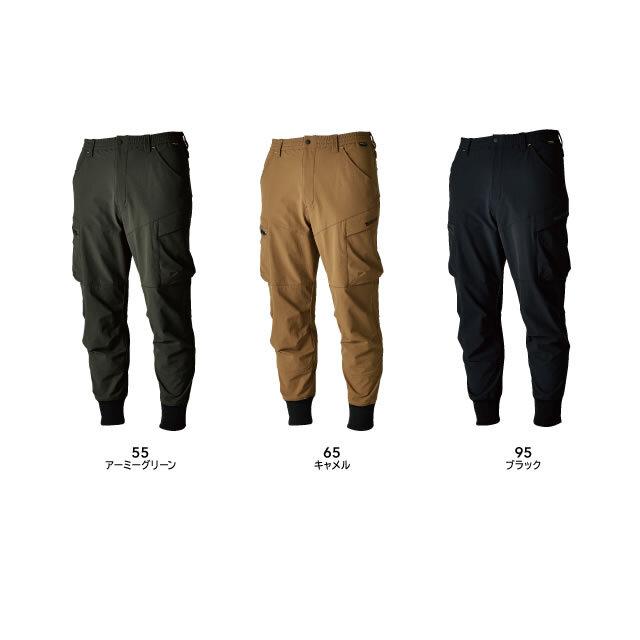 55314 JAWIN 吸汗速乾半袖Tシャツ