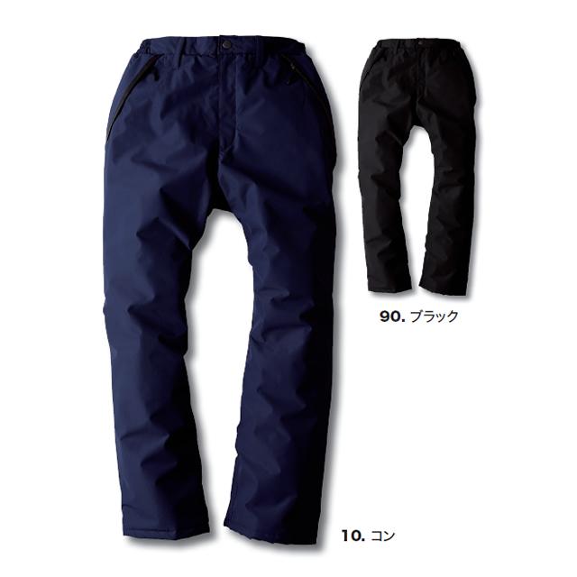 560 XEBEC 防水防寒パンツ