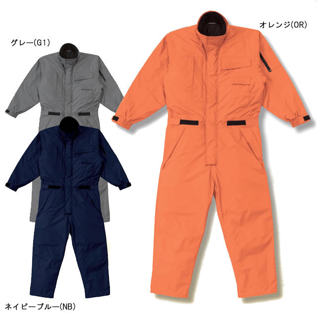 6-A-810 AUTO-BI  防水防寒つづき服