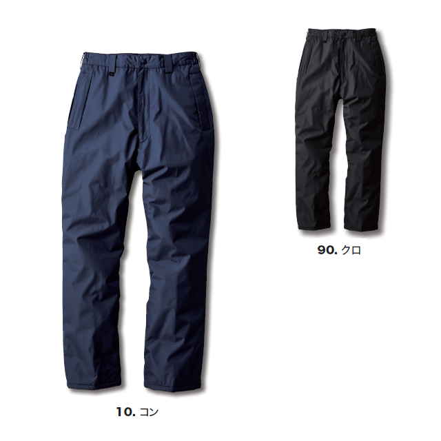 600 XEBEC 防水防寒パンツ