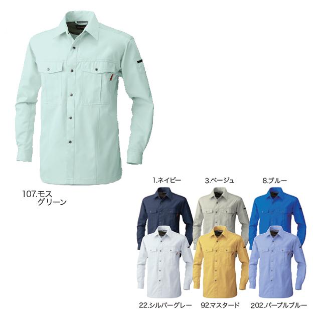 6115 SOWA 長袖シャツ
