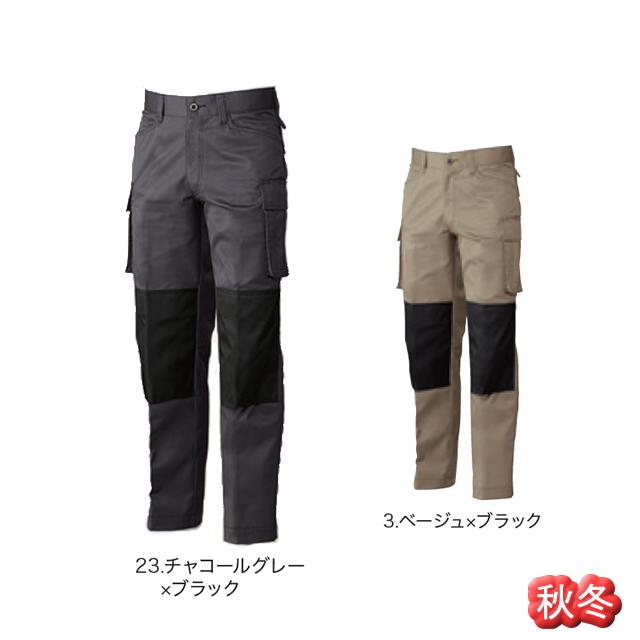 6770 SOWA ニーパッドポケット付きパンツ