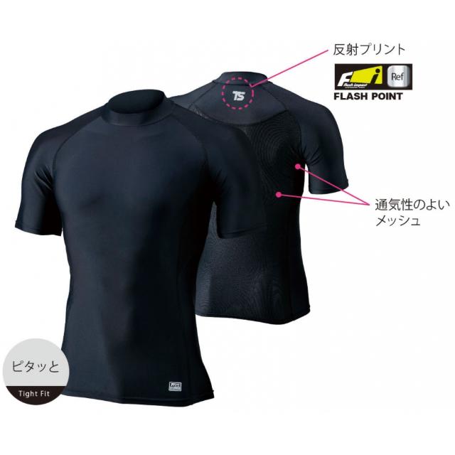 841551 TSデザイン ハイネックショートスリーブシャツ
