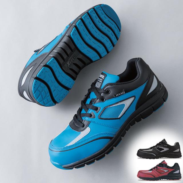 85405 スニーカータイプ安全靴