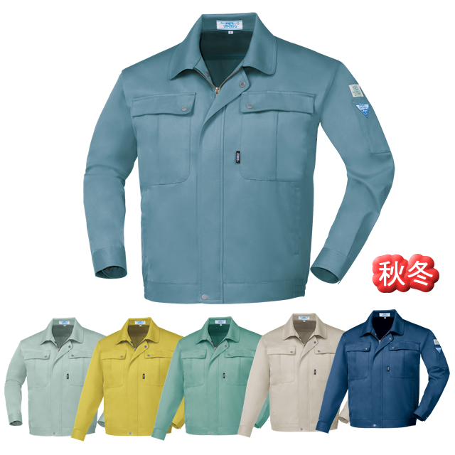9190 XEBEC エコ長袖ブルゾン