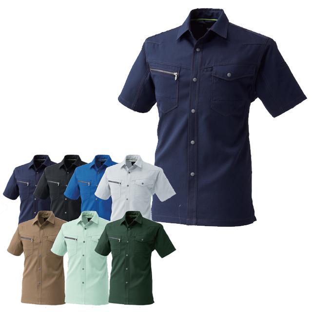 967 SOWA 半袖シャツ
