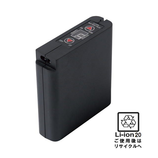 BTUL1 空調服大容量バッテリー単品