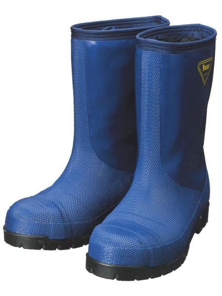 NR021 冷蔵庫長靴-40℃ ネイビー