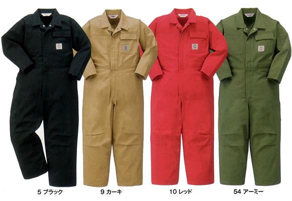 P027 パーソンズPERSONS 子供用ツナギ服