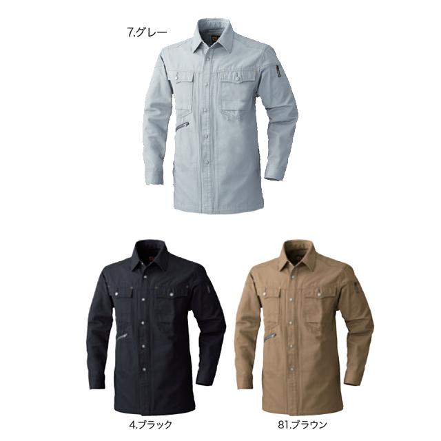 5115 SOWA 長袖シャツ