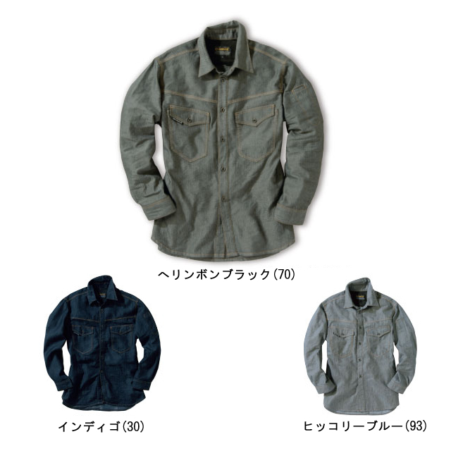 SR2006 EVENRIVER エアーライトシャツ