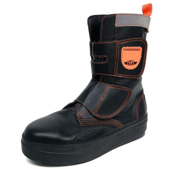 ノサックス舗装用安全靴