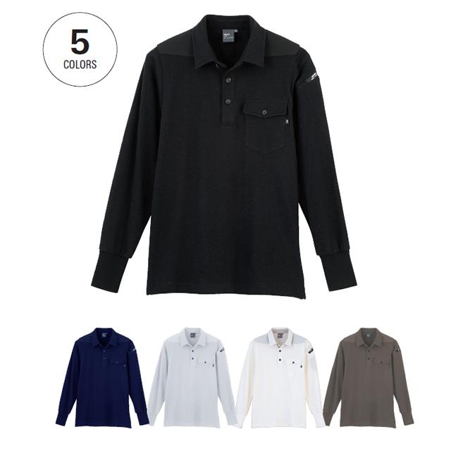 6055 XEBEC 長袖ポロシャツ