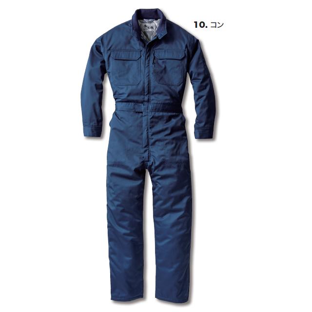 928 XEBEC 防寒続服