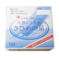 さひめの泉 12L BIB 2箱セット