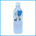 スサノオペットボトル