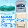 【定期購入】天然シリカ水 さひめの泉/8L×3本/ウォーターサーバー【期間限定3ヶ月サーバー代無料】