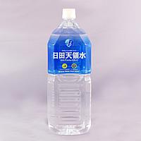 日田天領水 ぺットボトル 2L×10本 日本全国へお届け 送料込み