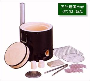 キンカ 炭焼き窯 標準型 N1 送料無料