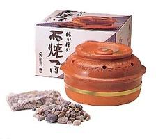 キンカ 石焼いもつぼ C15‐1 大 送料無料