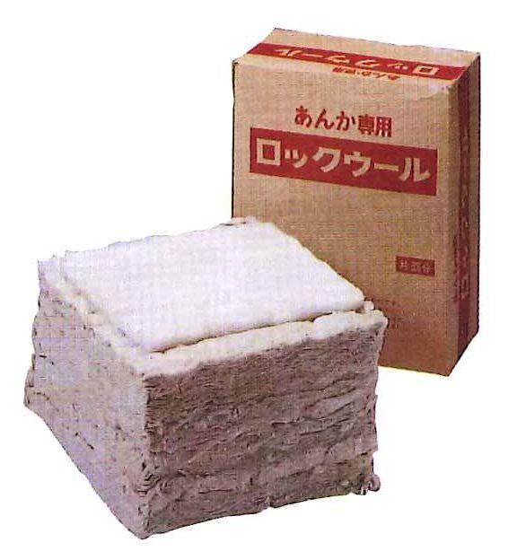 ミツウロコ 豆炭あんか用ロックウール 交換用