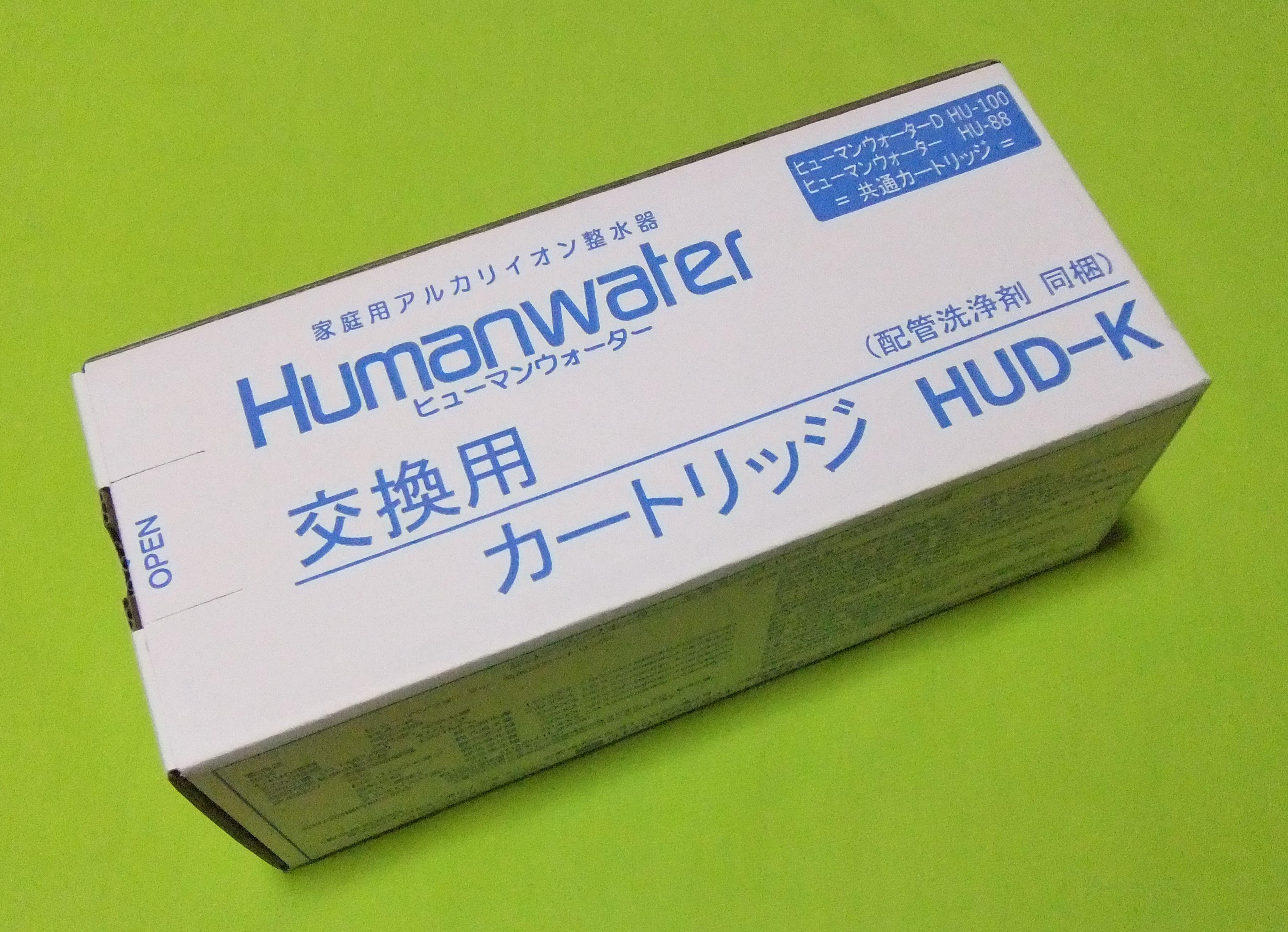 OSGコーポレーション 整水器 HU‐88 HU-100用交換カートリッジ HUD‐K&カルシウム剤セット 送料無料