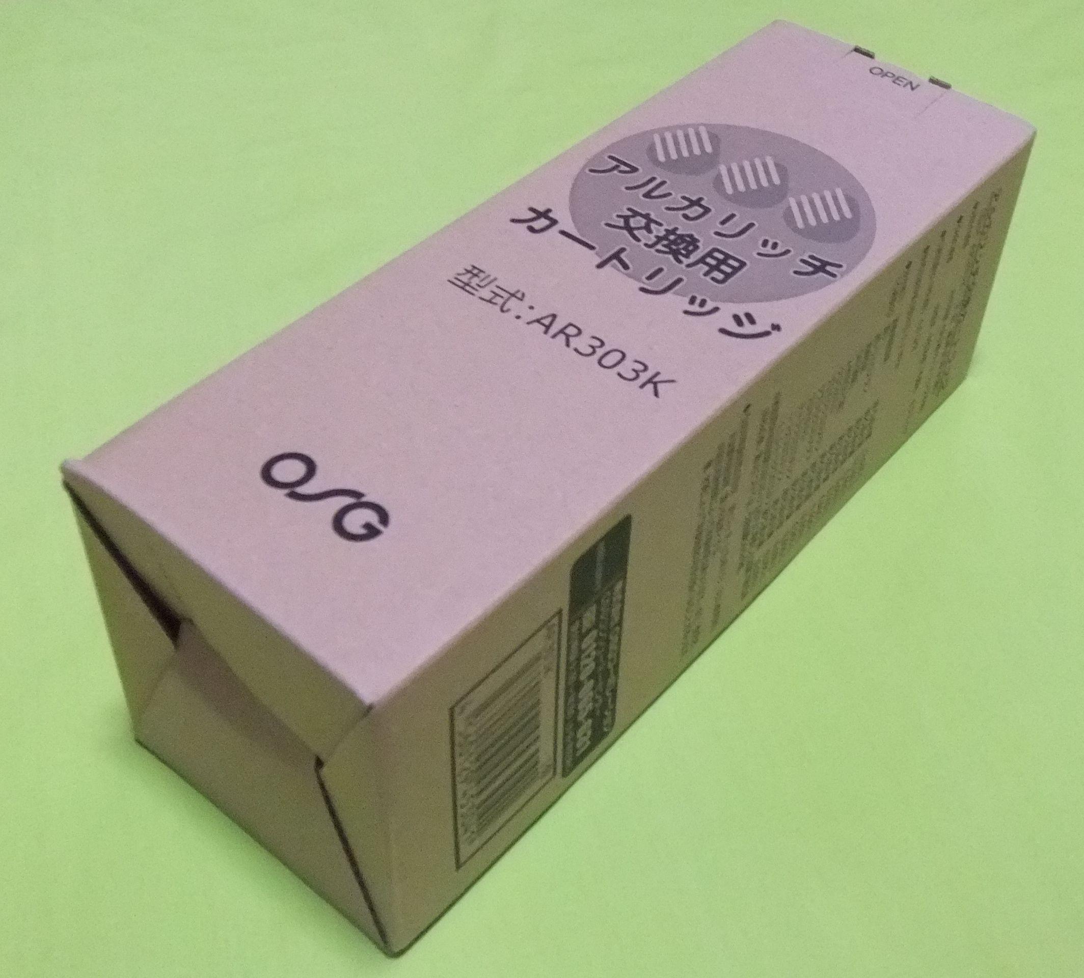 OSGコーポレーション 電解水素水生成器 浄水器 アルカリッチ NDX‐303LMW用交換カートリッジ AR303K 送料無料