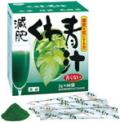 ミナト製薬 減肥くわ青汁 2gx60袋