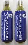 日本ガイシ浄水器 C1 シーワン CW‐201用炭酸ボンベ CWGB−01
