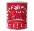 ダイエットコーヒー ローズマリー 2箱セット 送料無料