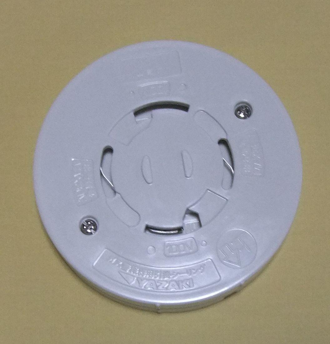 矢崎 都市ガス警報機用シーリング 取付ベース YA-100