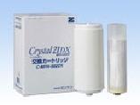 ゼンケン浄水器 クリスタル21デラックス クリスタル21用交換カートリッジ C-MFH-502DX  送料無料