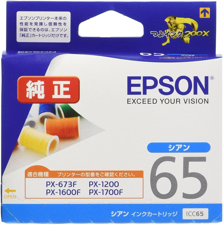 エプソン 純正 インクカートリッジ ICC65