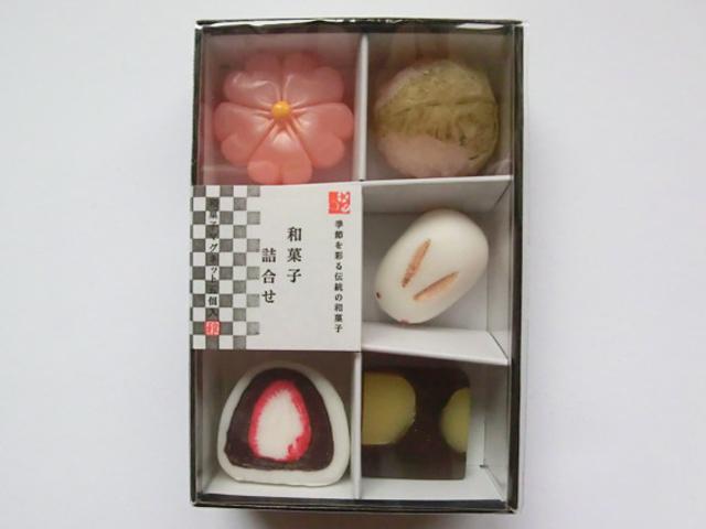 アルタ/和菓子マグネット5個詰合せセット1