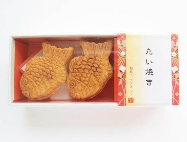アルタ/和菓子マグネット2個セット/たい焼き1