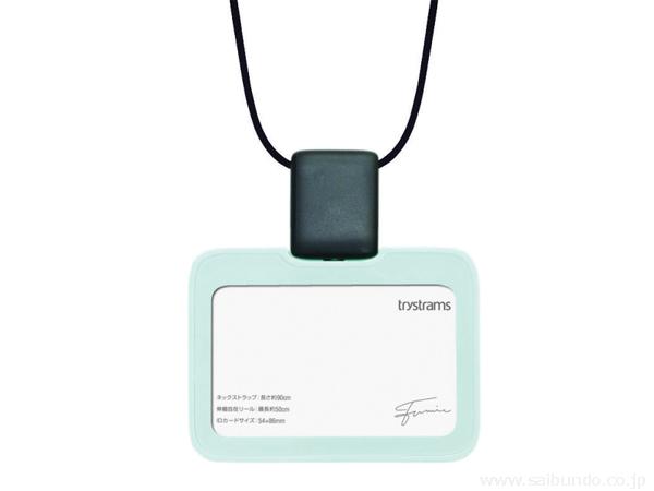 トライストラムス/柴田文江デザイン/IDカード用ホルダー/ストラップ横型 ライトブルー