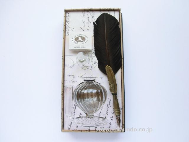 ルビナート/羽ペン&インク瓶セット01