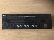 ぺんてる オレンズネロ 0.2mm 箱表