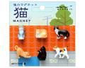 MIDORI/ミニチュアマグネット猫