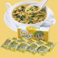 たまごとひじきのスープ 10食入