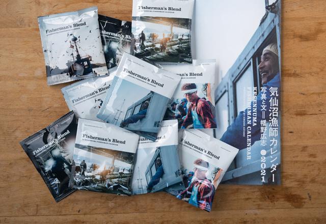 気仙沼漁師カレンダーと漁師のコーヒー10ケセット