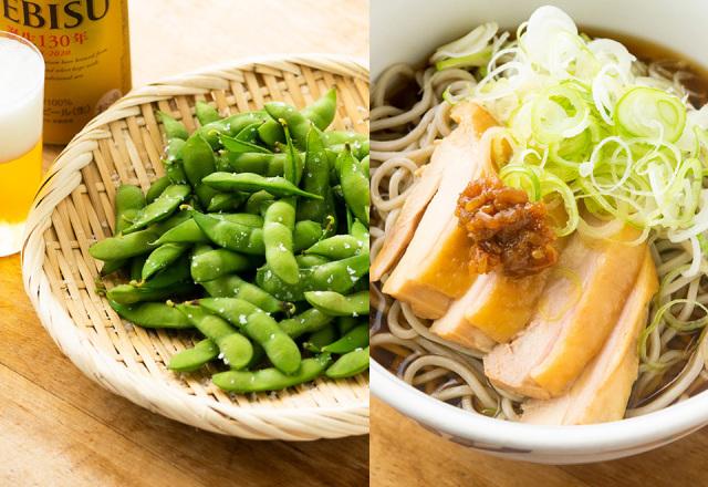【送料込】生鮮便第68回  権四郎だだちゃ豆2袋と山形冷たい鶏蕎麦