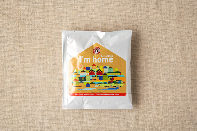 「Im home」カップオンコーヒー(1P)