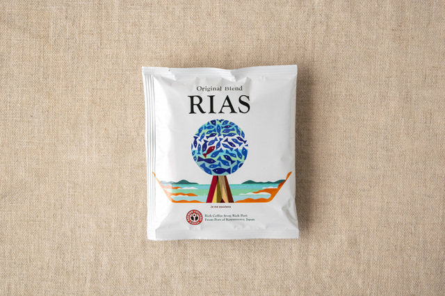 「RIAS」カップオンコーヒー(1P)