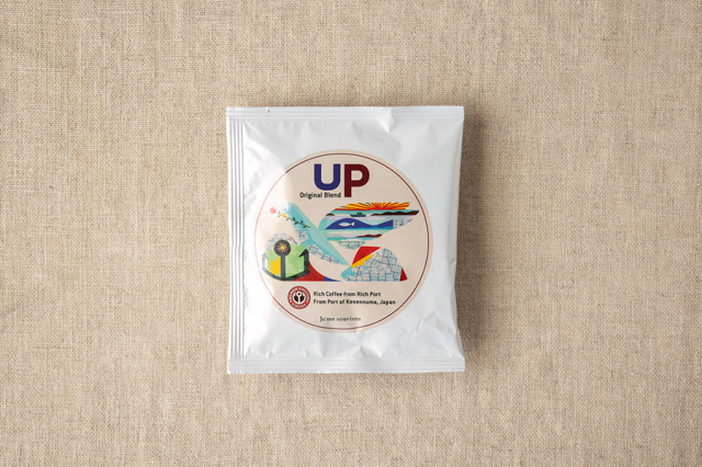 「UP」カップオンコーヒー(1P)